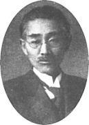 主監 齊田先生
