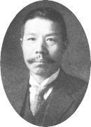 庶務 中川先生
